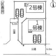 【区画図】新築 阿賀野市庄ヶ宮第1 1号