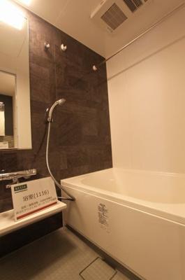 【浴室】リージア上杉一丁目