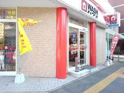 WASHハウス福岡博…まで56m