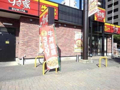 すき家福岡博多駅南店まで300m