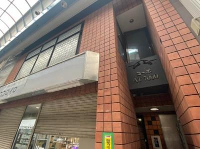 【外観】コーポAT7000