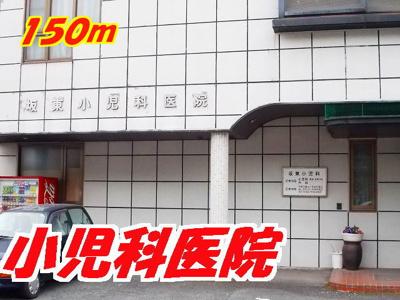 【周辺】リバティ西邑