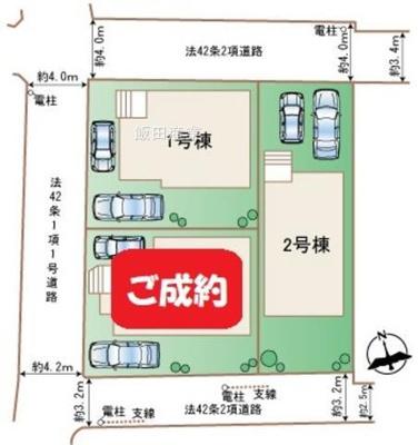 【区画図】那覇市上間Ⅱ 全3棟(残り2棟)