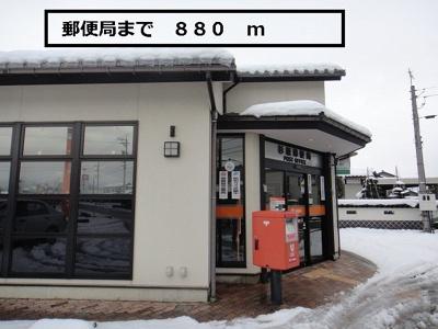 杉原郵便局まで880m