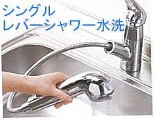 【キッチン】グランツレジデンスS A棟