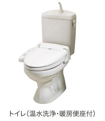 【トイレ】グランツレジデンスS A棟