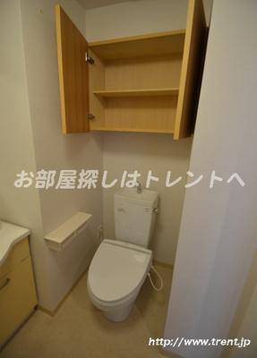【トイレ】サンハーネス四谷