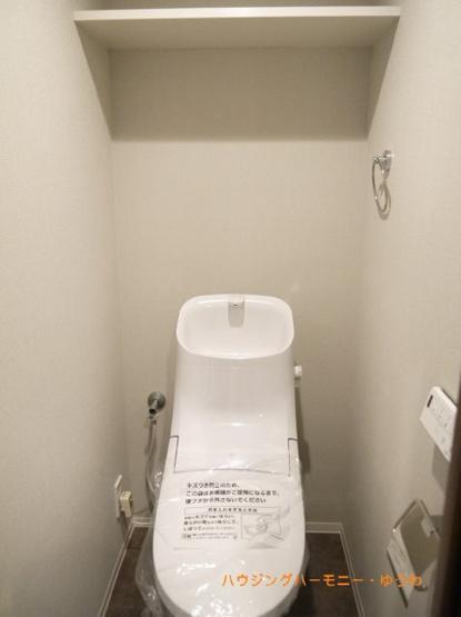 【トイレ】中板橋第二ローヤルコーポ