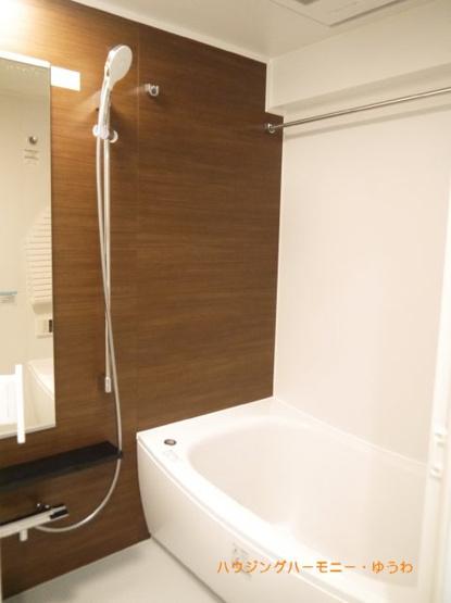 【浴室】中板橋第二ローヤルコーポ