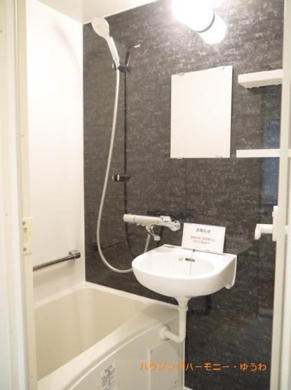 【浴室】キャッスルマンション赤羽