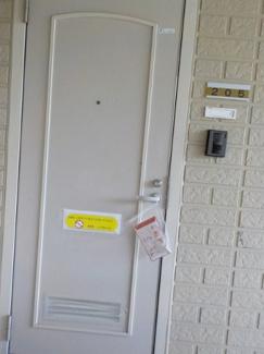 【玄関】シティーハイムMIRAI