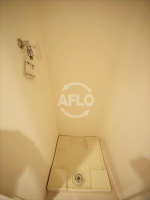 W-STYLE難波 室内洗濯機置き場