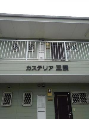 【エントランス】カステリア三隈