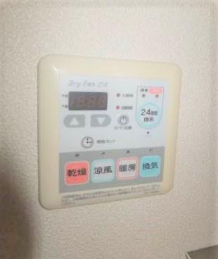 浴室乾燥機パネル