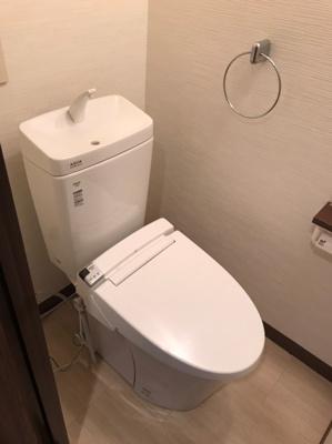 【トイレ】エスポワール武雄