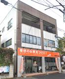 【一棟売り物件】足立区◆東武伊勢崎線 竹ノ塚駅徒歩13分◆マンションの画像