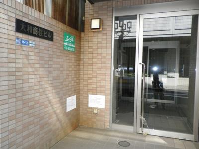 【エントランス】大和商住ビル