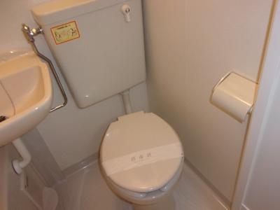 【トイレ】向島PEACE-CUBE
