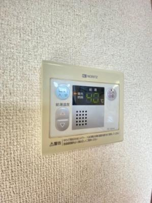 【設備】グリーンパセオⅡ