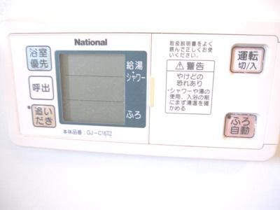 ポネ(Good Home)