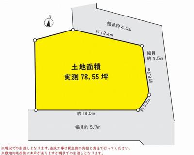 【区画図】灘区赤松町1丁目 売地