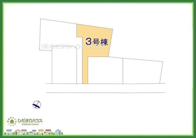 お友達が多くても安心☆敷地内2台分のカースペースあります!!