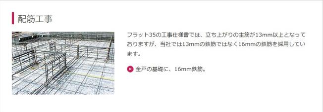 【その他】土浦市高岡第2 新築戸建 3号棟