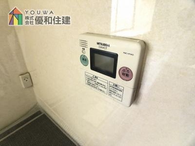 【設備】姫路市大津区天満 中古戸建