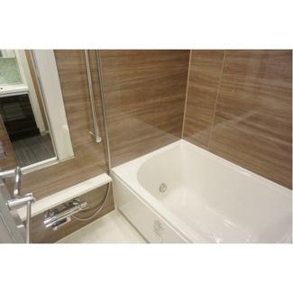 【浴室】コンフォリア馬込