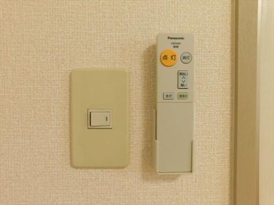【設備】サニーコートA