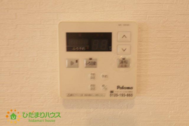 【設備】加須市南篠崎1丁目 中古一戸建て