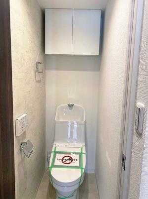 【トイレ】ニュー松が谷マンション