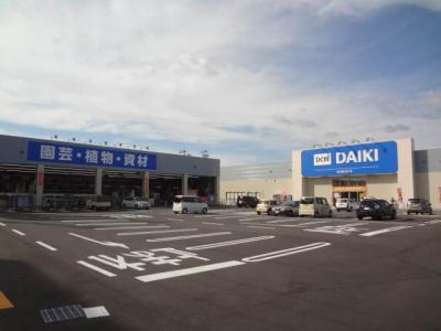 DCMダイキ余戸店 129m