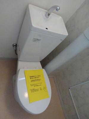 綺麗なトイレです(現況と異なる場合は、現況を優先します。)