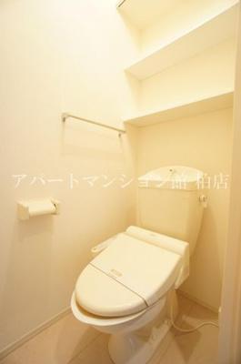 【トイレ】プロシード青葉台A