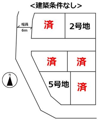 【区画図】たつの市新宮町井野原
