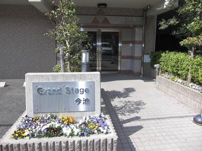 【エントランス】Grand Stage 今池