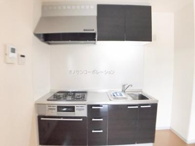 【キッチン】オネストB