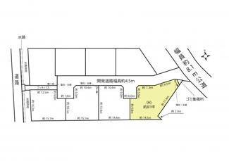 【区画図】鴻巣市箕田の売地 H区画