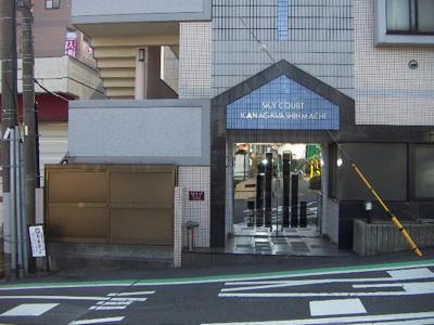 【エントランス】スカイコート神奈川新町