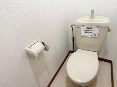 【トイレ】ニューファミールB