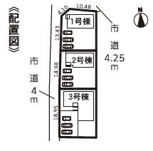 岐阜市黒野 新築建売全3棟 耐震等級3・住宅性能評価書を取得!お車スペース並列3台以上可能!