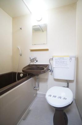 【トイレ】サワーハイツ