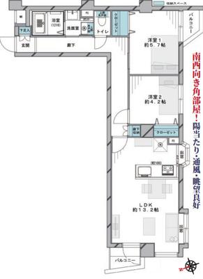 【設備】信開ダイナスティ亀戸 4階 リノベーション 1995年築 亀戸5丁目