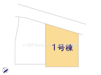【区画図】名古屋市緑区桶狭間神明2333-2【仲介手数料無料】新築一戸建て
