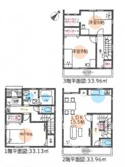 (3号棟)、価格3190万円、2LDK+S、土地面積96.74m2、建物面積101.05m2