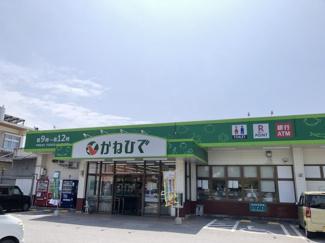 タウンプラザかねひで読谷店まで477m4分