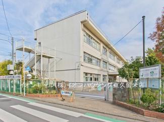 東久留米市立第二小学校(約472m)
