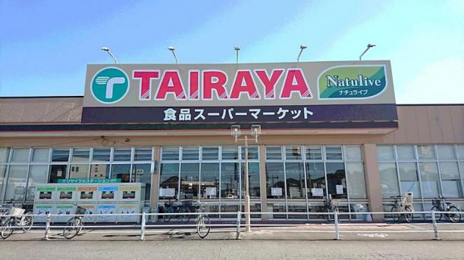 TAIRAYA新取手駅前店