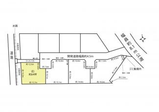 【区画図】鴻巣市箕田の売地 E区画
